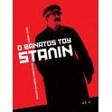 Ο θάνατος του Στάλιν - Μια αληθινή σοβιετική ιστορία (Μαλακό Εξώφυλλο)