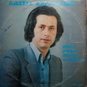 Κώστας Καρουσάκης – Ποιος Μπορεί Λογικά Ν' Αγαπάη (LP)