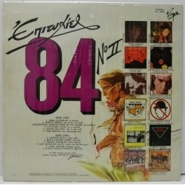 Various – Hits 84 Vol II (LP)