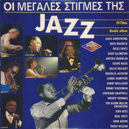 Various – Οι Μεγάλες Στιγμές Της Jazz (2LP)