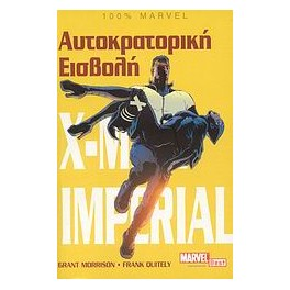New X- Men: Imperial (Paperback)