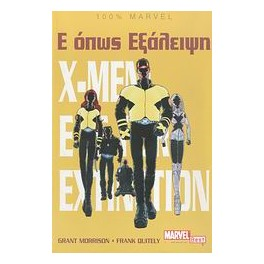 New X- Men: E is For Extinction (Paperback)