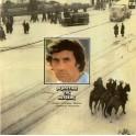 Γιώργος Νταλάρας – Ρεμπέτικα Της Κατοχής (LP)