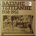 Βασίλης Τσιτσάνης Volume 2 - 1938-1955 (LP)