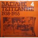Βασίλης Τσιτσάνης – Βασίλης Τσιτσάνης 4 1938-1955 (LP)