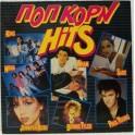 Various – Ποπ Κορν Hits (LP)