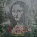 Μάνος Χατζιδάκις - Το Χαμόγελο Της Τζοκόντας (LP)