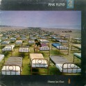 Pink Floyd – A Momentary Lapse Of Reason (LP)