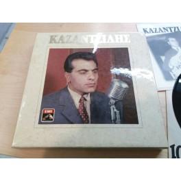 Στέλιος Καζαντζίδης – Καζαντζίδης (BOX SET 10 LP)