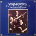 Various – Greek-Oriental Songs And Dances (LP)