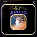 Μαρινέλλα - Μια Βραδυά Με Την Μαρινέλλα - An Evening With Marinela (LP)