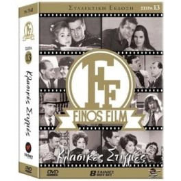 Finos Film Series 13: Classical Moments (8 DVD BOX SET)