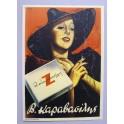 Karavasilis Cigarettes Vintage Ad