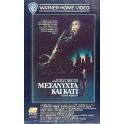 Round Midnight (1986) VHS