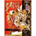 Andrei Rublyov (1966) 2-DVD