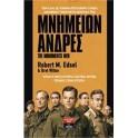 The Monuments Men (Paperback)