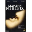 Marlene (2000)