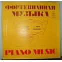 F. Chopin - Mikhail Voskresensky - Polonaises - Piano Music (2 LP Box Set)