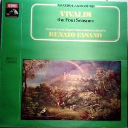 Vivaldi, Virtuosi Di Roma (Collegium Musicum Italicum) Conducted By Renato Fasano – The Four Seasons (LP)