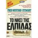 Fred Mustard Stewart - Ellis Island (Paperback)