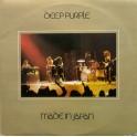 Deep Purple - Made In Japan (2LP)