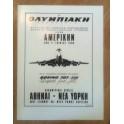 Olympic Airways 1 - Original Vintage Advert from Old Magazine
