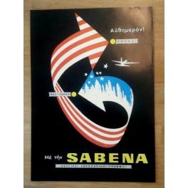 Vintage Sabena Advert