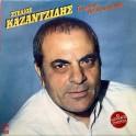 Στέλιος Καζαντζίδης – Ο Δρόμος Της Επιστροφής (LP)